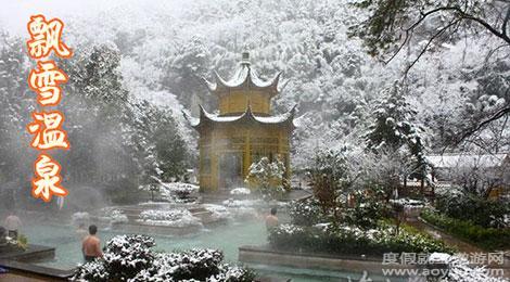 黄山九龙瀑风景区旅游景点大全