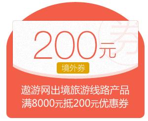 会员中心_中青旅遨游网jane-clare-price