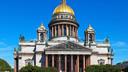 圣彼得堡市区包车一日游