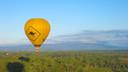 凯恩斯热气球体验(阿瑟顿高原/30分钟)