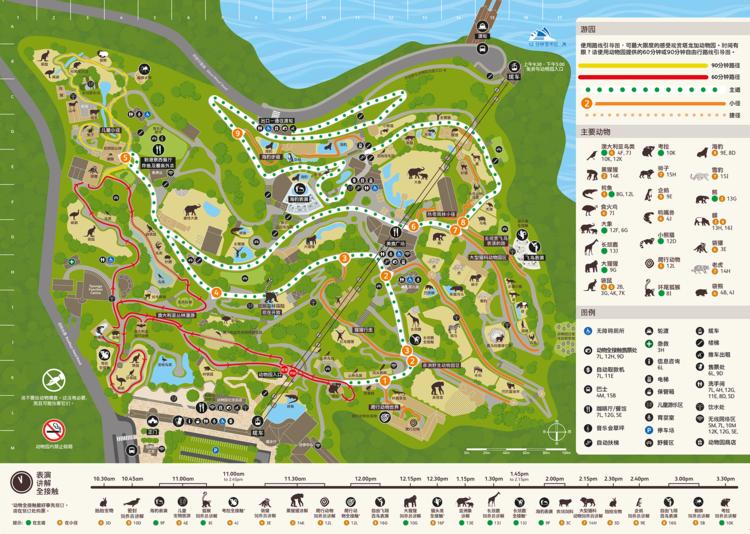 悉尼塔龙加动物园是一个世界领先的花园式动物园,拥有全澳最多样的本土及外来动物物种。其得天独厚的地理位置也是令其如此特殊的原因之一。它坐落在依傍着海滨的高地上,是欣赏悉尼港和俯瞰海港大桥和悉尼歌剧院最佳视角。动物园套票则是探访享有盛誉的塔龙加动物园最简单的途径,并且全天定时出发。此套票包括往返渡轮,动物园门票和缆车。在动物园您将度过丰富有趣的一天,观赏整个澳洲甚至全世界的野生动物,从考拉到袋鼠,从长颈鹿到巨蜥。可选择从环形码头(Circular Quay)或者情人港(Darling Harbour)出发 【