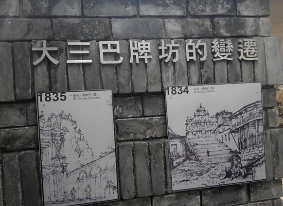 澳门新莆京娱乐网站 3