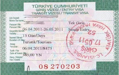 瑞典土耳其旅游签证所需材料