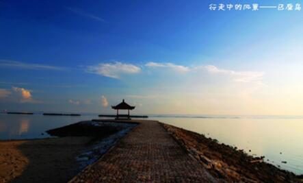 巴厘岛旅游注意事项_中青旅遨游网