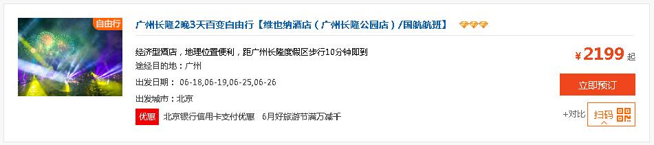 广州端午节去哪玩比较好
