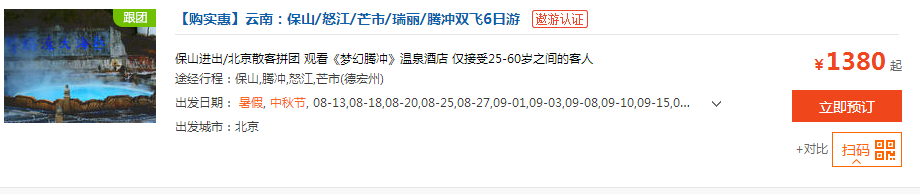 公海堵船710最新官网 1