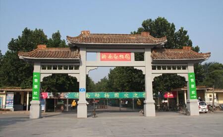 济南动物园门票多少钱济南动物园开放时间