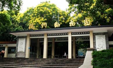 杭州动物园门票价格_杭州动物园开放时间