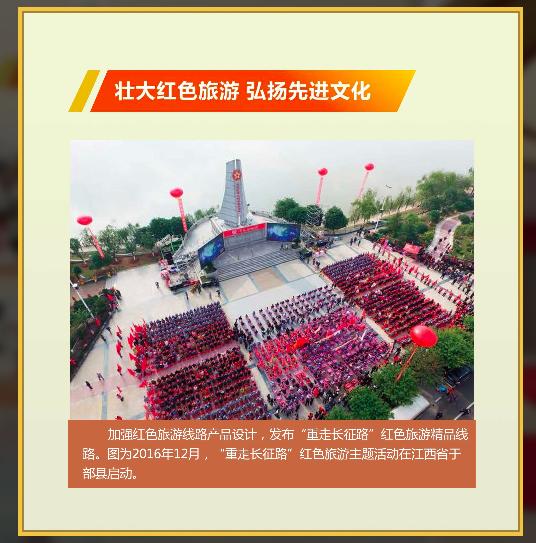 澳门新莆京娱乐网站 4