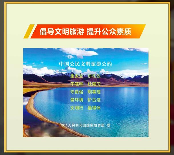 澳门新莆京娱乐网站 6
