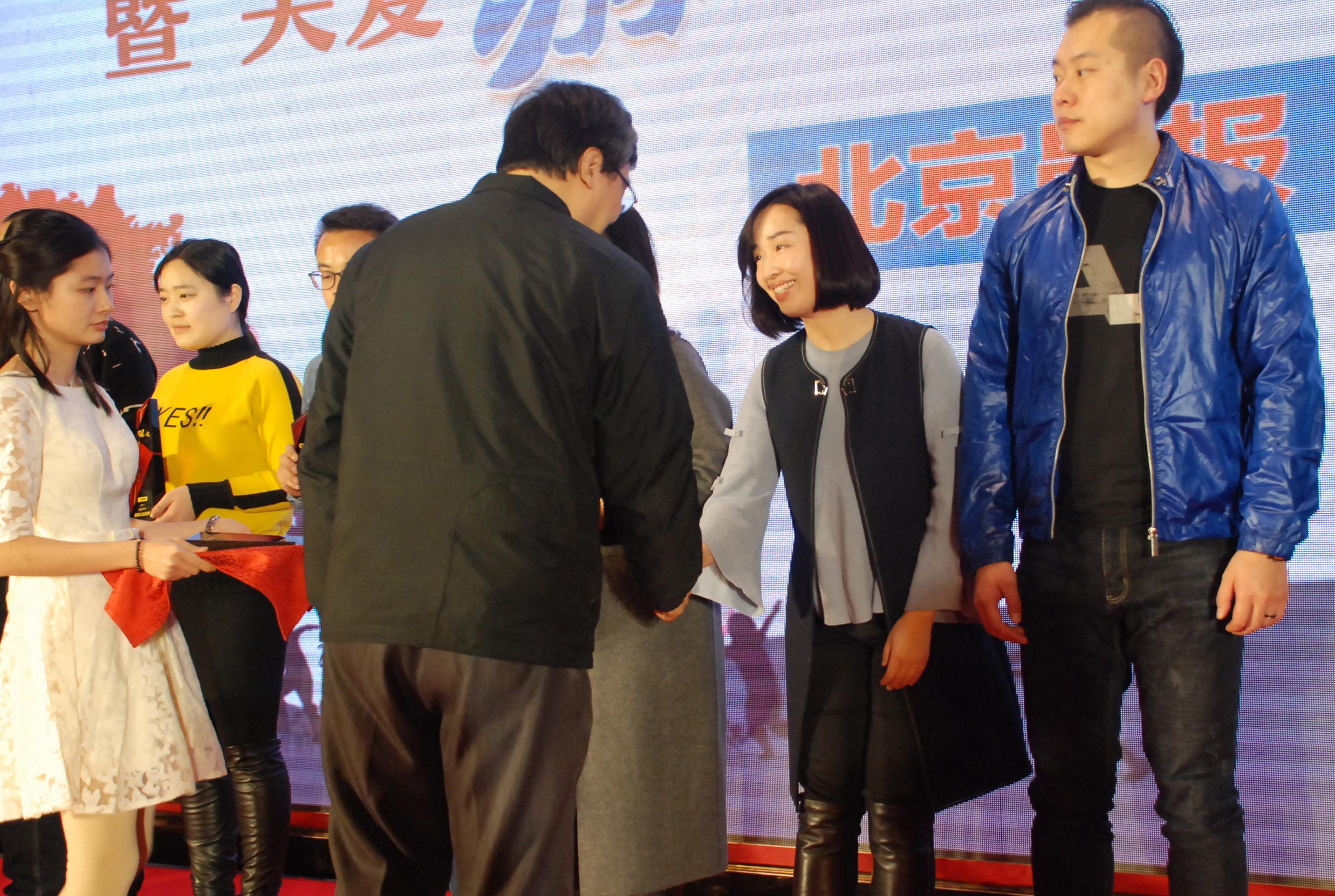 """中青旅遨游荣获2017关爱游你旅游公益品牌"""""""