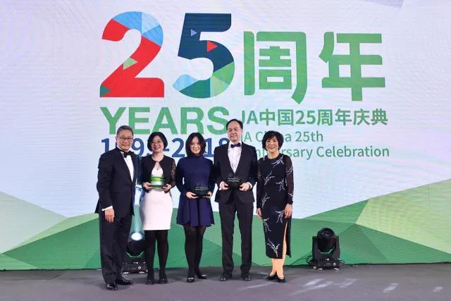 中青旅荣获JA中国战略合作伙伴奖