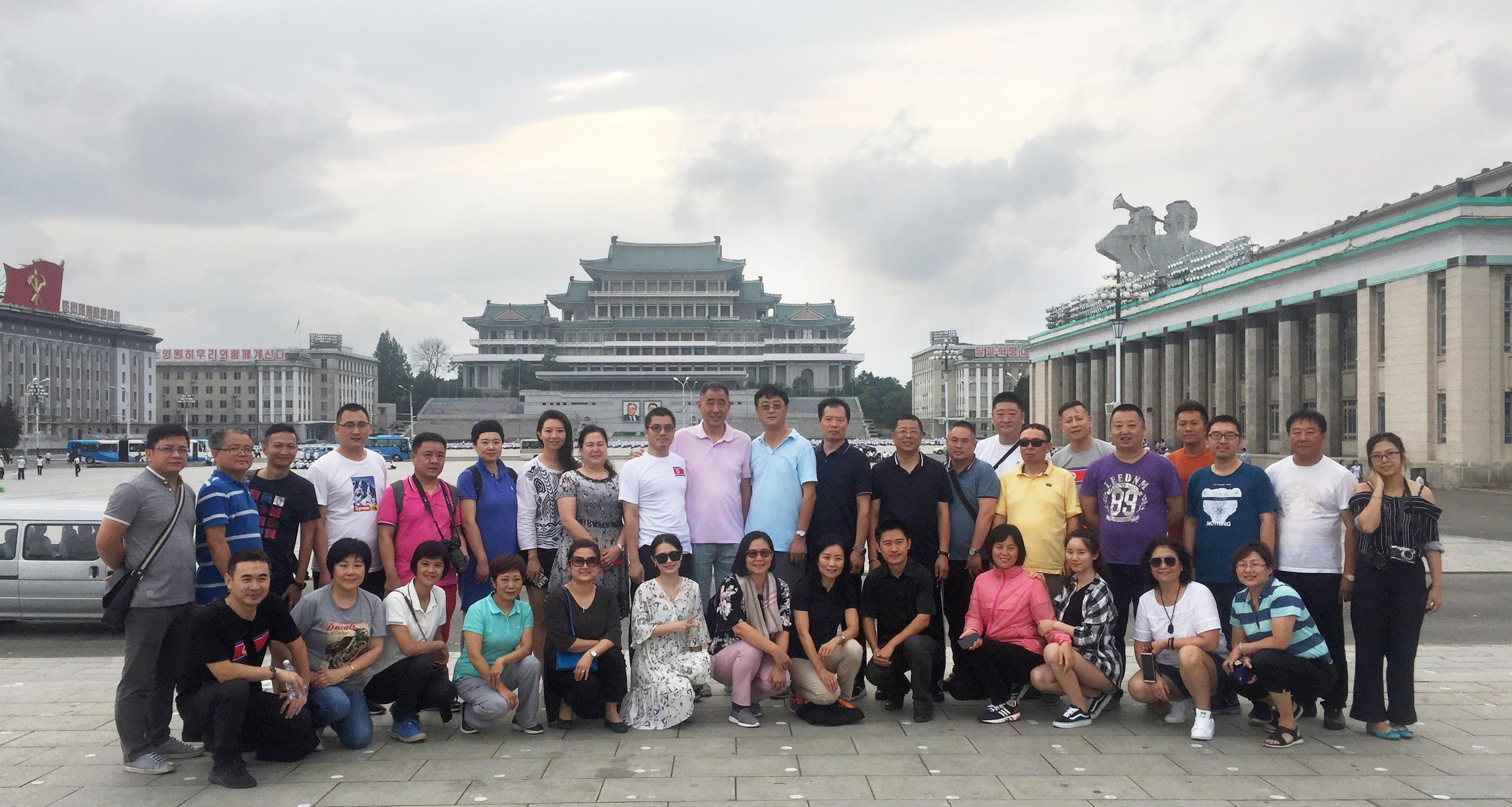 中青旅联盟组织成员企业赴朝鲜考察