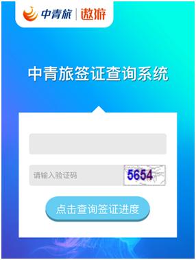 ag亚游官网只为非凡 4