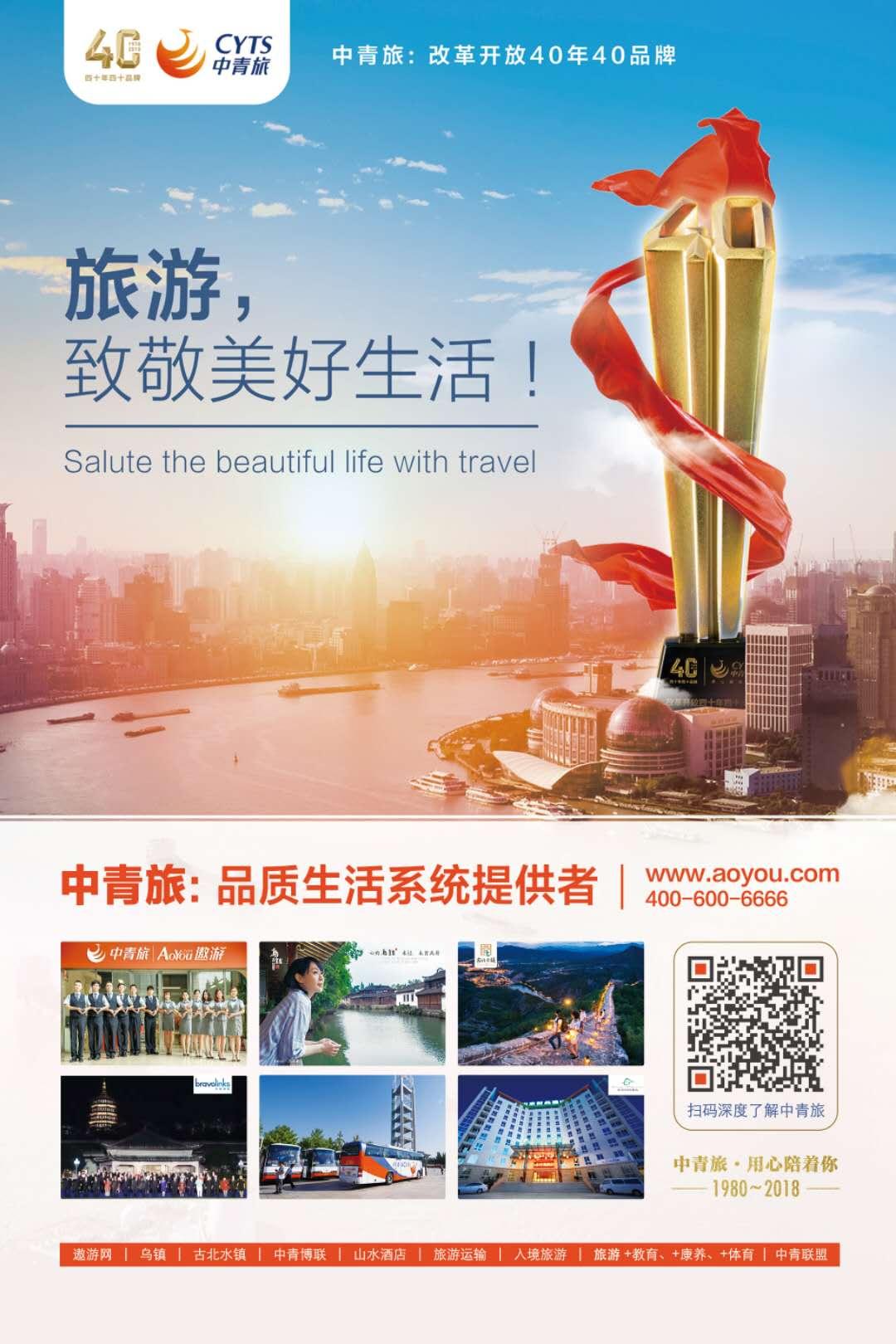 上海快三首页 6