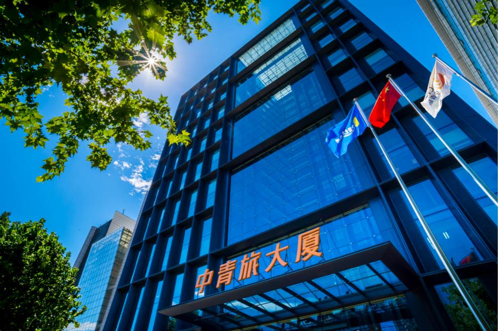公开招聘中国光大银行一级分行副行长