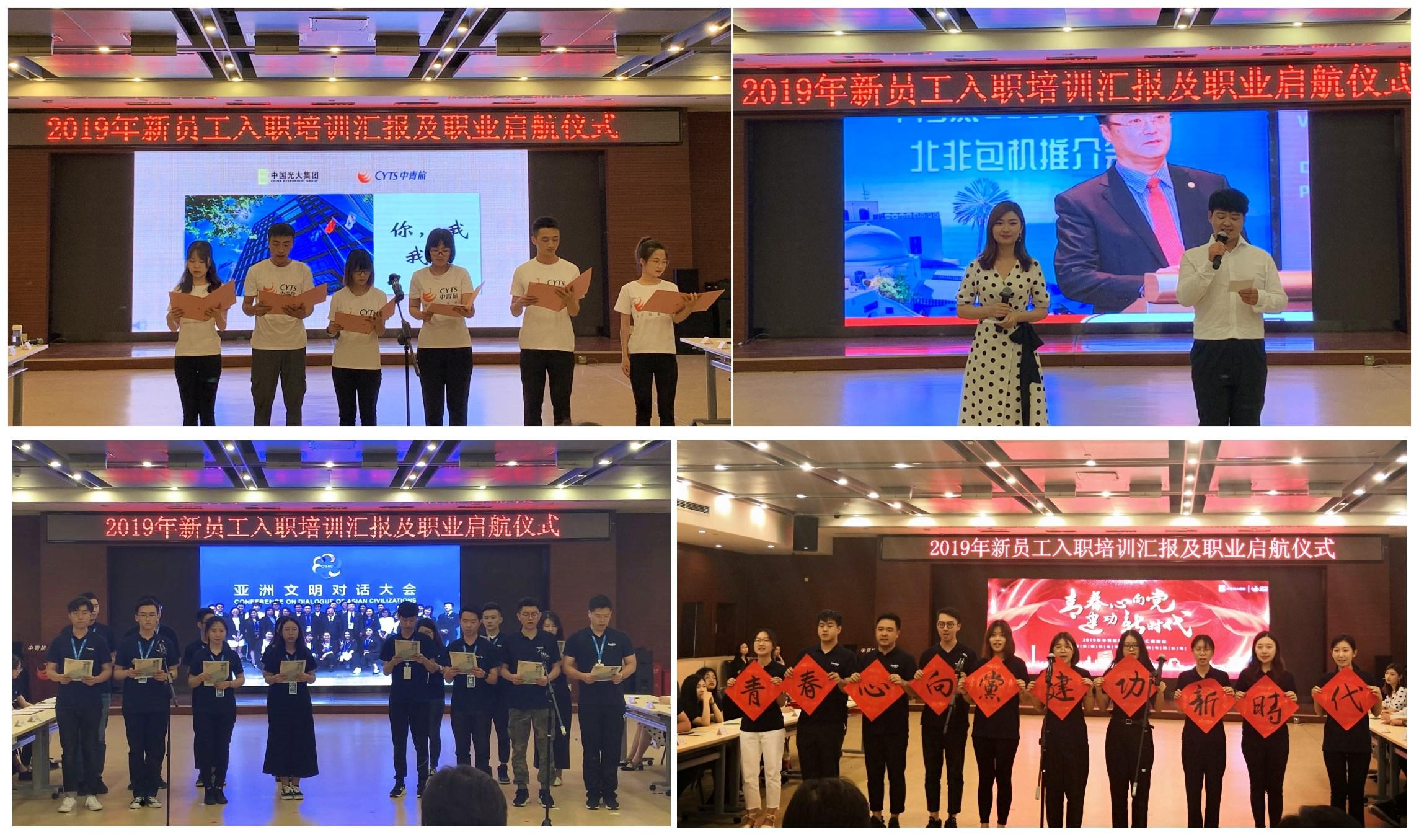 上海快三首页 4