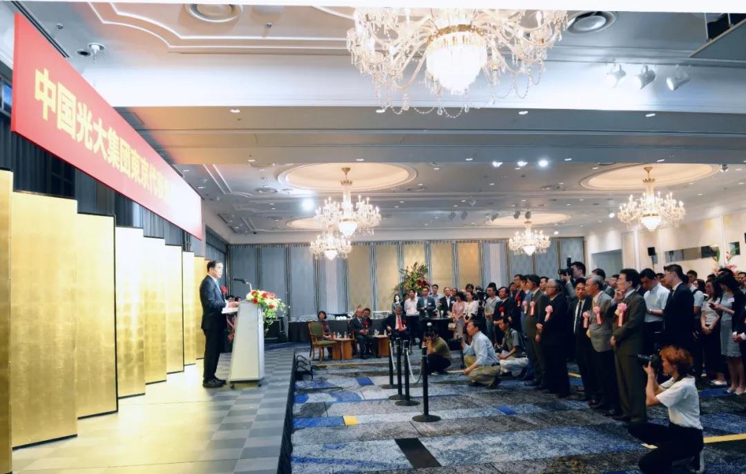 国际布局开新篇:光大集团东京代表处正式开业