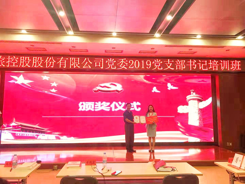 上海快三首页 3