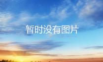 【私家團】【大美中國】長白山太白夢境私家小團5日游【高端溫泉酒店連住/一天自由活動/4人起/只需綠色健康碼即可/每成人贈送一份人參伴手禮】