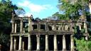 柬埔寨私家团
