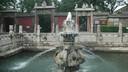 【西安旅游门票】西安碑林博物馆门票电子票