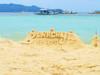 菲律宾长滩岛5晚7天百变自由行【林德酒店/1号码头/白沙滩】