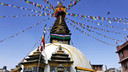 【私人订制】不丹+尼泊尔6晚7日游【览世界遗产/遥望喜马拉雅山脉】
