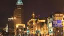【风情都市】上海3晚4天百变自由行【上海绿地九龙宾馆/北外滩中心位置/可改高铁出发】