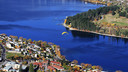 【春节】澳大利亚、凯恩斯、墨尔本、新西兰南北岛全景14日跟团游【澳大利亚航空/游轮餐/赠直升机观光/三重好礼】
