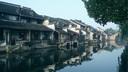 仙山谷皮筏漂流、西塘、古镇夜景纯玩2日