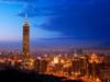 台湾跟团游