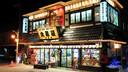 【寒假】北海道一价全包轻奢6日5晚跟团游【百选温泉/灯树节/冰雪乐园】
