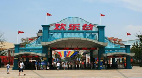 上海欢乐谷团购票_上海欢乐谷门票价格_上海欢乐谷地址_团购_开放时间–中青旅遨游网