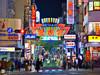 日本大阪+京都+东京6晚7天百变自由行【春节初四出发/机场大巴可到酒店附近/亲子乐园】