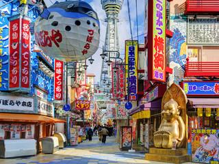 日本大阪_日本-大阪