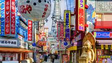 【双城自由】日本本州全景魅力双城7日游【双温泉/明示酒店/东京大阪自由/富士摩天轮】