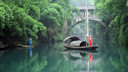 【购实惠】湖北:宜昌/三峡/重庆高飞5日游【黄金系列/五星游轮】