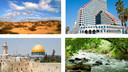 【购实惠】以色列5晚8日游(HU航空/凯萨利亚古城+约旦河洗礼处+戈兰高地)
