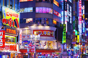 【立减2300】日本东京 大阪6晚7天百变自由行【国航直飞航班/春节后错峰/东京3晚 大阪3晚/奥莱购物狂欢】