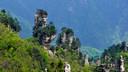 【绝妙张家界】玻璃桥、宝峰湖、魅力湘西、凤凰古城、天门山双飞五日游