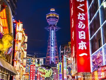12月去日本哪里好玩_12月日本旅游线路推荐- 遨游网2014奧運開幕轉播重播