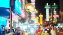 【王牌产品】享 艾美-曼谷芭提雅7日游【全程0自费/美食之旅/全程国五】