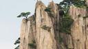 【购实惠】安徽盛典:黄山观日出双卧4日游【宿山顶/探秘西海大峡谷】