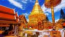 古城色彩泰国清迈清莱白庙双飞五天游【深圳往返】