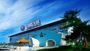 【北京昌平】温都水城湖湾酒店1晚东区标准大床/双床房(带私汤)套餐