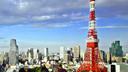 日本跟團游