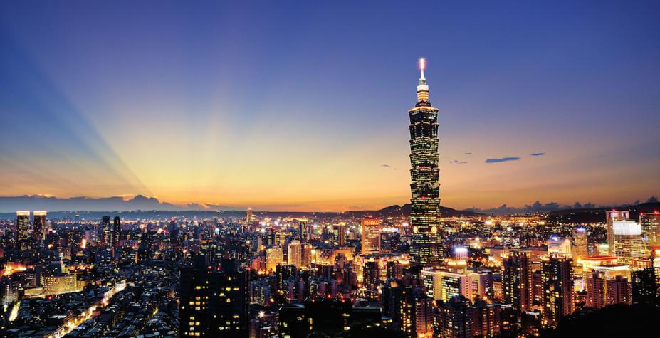 台湾 宝岛典藏