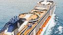 """地中海邮轮""""辉煌号""""北京出发/日本名古屋、富士山、东京、横滨、上海下船6晚7天"""