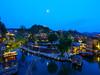 北京跟团游